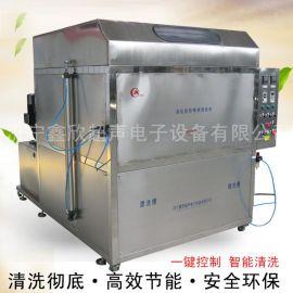 供应喷淋式清洗机济宁鑫欣全自动超声波清洗机