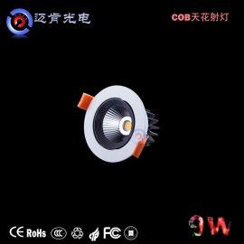 厂家直销新款9w天花射灯led服装店走道吊顶压铸圆形可调角度cob灯
