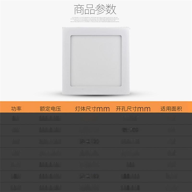 批發新款 壓鑄面板燈 圓形超窄邊LED面板燈 8W面板燈90開孔70