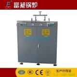 供應電蒸汽鍋爐 臥式快裝電蒸汽鍋爐360KW-500Kg/h 工業鍋爐