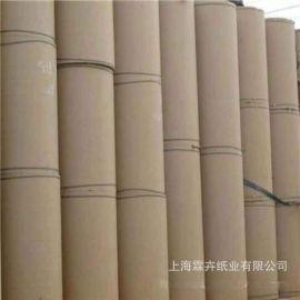 上海再生浆环保牛卡纸 国产挂面牛皮箱板纸 国产牛卡纸
