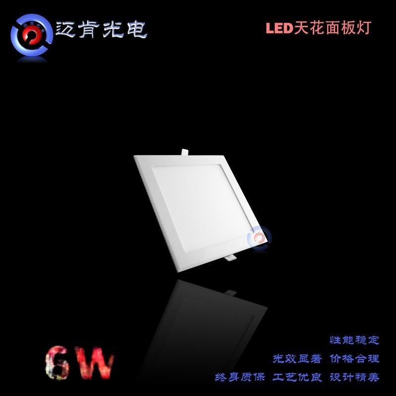 LED面板灯厂家直销品牌室内厨卫代理加盟高亮LED灯具批发AS6-E