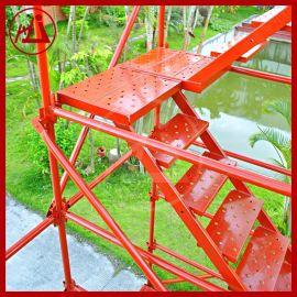 建宇批发 高墩桥梁专用安全爬梯脚手架 出口建筑钢管支架 厂家