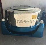 毛巾工業甩幹機\蔬菜脫水機廠家/大型工業不鏽鋼脫水機價格