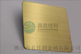 240#不锈钢黄金拉丝板 彩色不锈钢拉丝板价格 拉丝不锈钢板加工