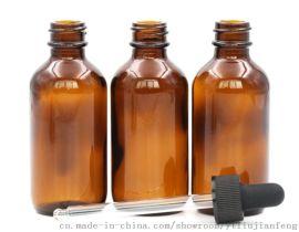 2OZ棕色波斯顿精油化妆品瓶