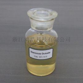 辛酸亚锡用于聚氨酯发泡剂T9