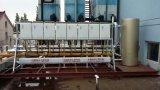 高效林內並聯供熱採暖系統 16升燃氣鍋爐