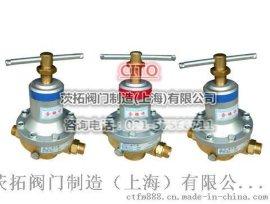 专业Z0525-15mm燃气减压阀(RE4PM-G),上海减压阀生产厂家