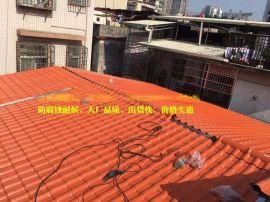 江西南昌工厂防腐材料园林装饰仿古琉璃树脂瓦工厂直发