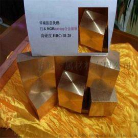 进口ASTMc17000铍铜合金c17000铜板c17000铜棒c17000铍铜卷带