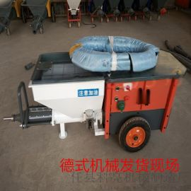 德国全自动保温砂浆喷涂机为工程的加速完成提供了条件