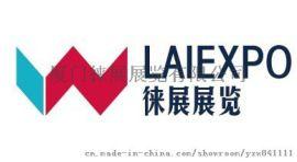 2018年越南(河内)国际电力、电线电缆及设备材料展