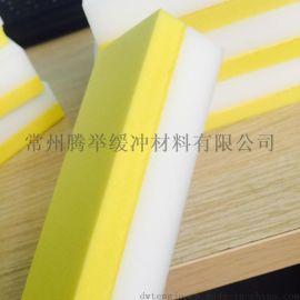 江蘇EVA海綿 防火海綿擦 高密度快彈海綿擦 黑板擦