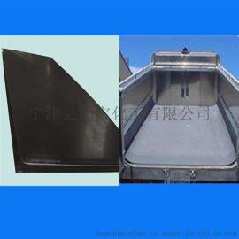 山东鸿宝聚乙烯车厢底板工程车耐磨塑料衬板