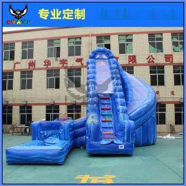 水上乐园大理石灰水滑梯大型水上闯关充气水池充气水滑梯水上玩具