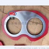 泵車配件廠家直銷徐工泵車配件230眼鏡板保3萬方批發
