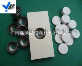 粗细粉分离器用耐磨陶瓷片规格型号