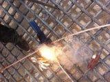 火泥焊接模具焊粉齐全