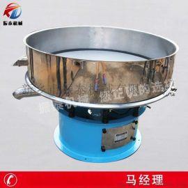 豆腐振动筛 圆形不锈钢豆渣过滤  振动筛