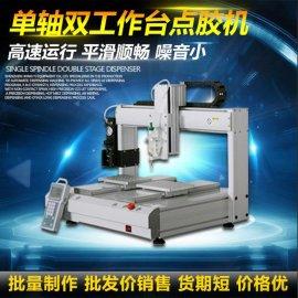 高速精密AB硅胶热熔胶视觉点胶机深圳生产厂家设备原理自动点胶机控制视频