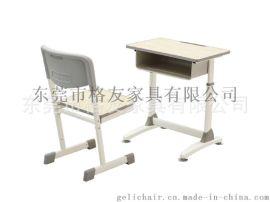 注塑封边升降课桌椅、带网兜课桌椅厂家