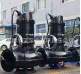 QW,WQ,QWP(不鏽鋼)型潛水排污泵大功率