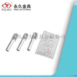 DL 150 平方 铝鼻子接线端子电缆铝接头