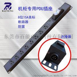 1U8位美规美标带空气开关防雷机柜专用PDU插座