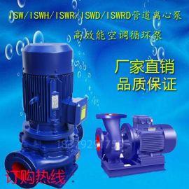 ISG ISW管道离心泵
