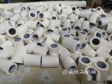 一套半成品衛生紙設備多少錢