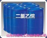 山东国标二氯乙烷工业二氯乙烷高含量