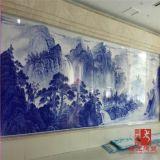 陶瓷室外瓷磚壁畫製作工藝及定做價格