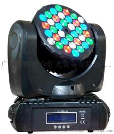 菲特TL088 LED36颗小金刚摇头光束染色灯