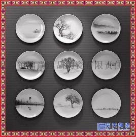 景德镇陶瓷 国色天香 瓷板画 客厅装饰画挂屏画 现代挂壁画
