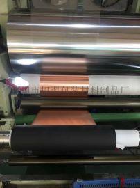 厂家直销 纳米碳铜箔胶带 手机盖板散热铜箔胶带