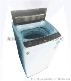 供应工厂学校自助投币刷卡洗衣机生产厂家