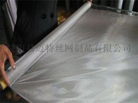 不锈钢丝布100-635目,平纹斜纹筛网,最高目数20um过滤值,金刚砂磨料网