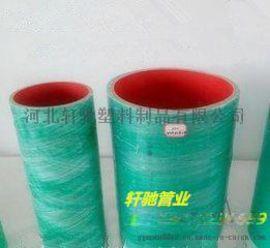 山西太原MPP玻璃钢复合管MPP电力穿线管生产厂家