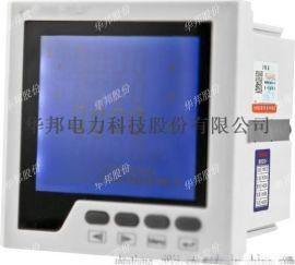 三相多功能电力仪表  1路RS485,2路电能脉冲输出,有功/无功电能