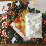 SailGuard圣力嘉氯化钙水果快递保鲜干燥剂