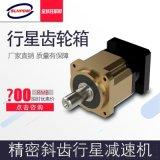 上海涟恒ABR115-10-S2-P1精密转角减速机 伺服减速机 行星减速机130转角减速机