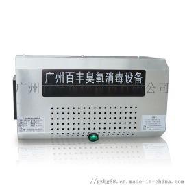壁掛式臭氧消毒機空氣消毒機