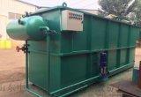 厂家直销污水预处理设备溶气气浮机除油除悬浮物