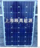 太阳能组件回收 长期回收 信誉有保障