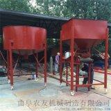 畜牧饲料混料机 卧式搅拌机 肥料自动搅拌机