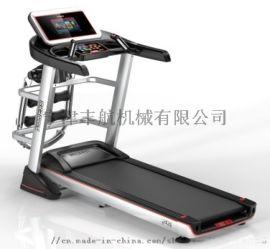 JLK-F5山東豐航健身器材直銷新款輕商用跑步機