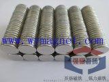 廠家供應D18*0.9mm釹鐵硼超薄磁片,手機皮套專用圓形磁鐵