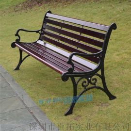 1.5米公园椅子户外长椅防腐木靠背双人小区室外座椅