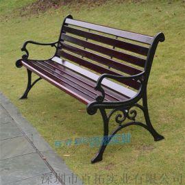 1.5米公園椅子戶外長椅防腐木靠背雙人小區室外座椅